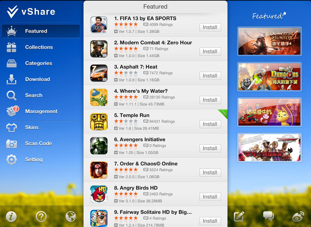 vShare iOS 8